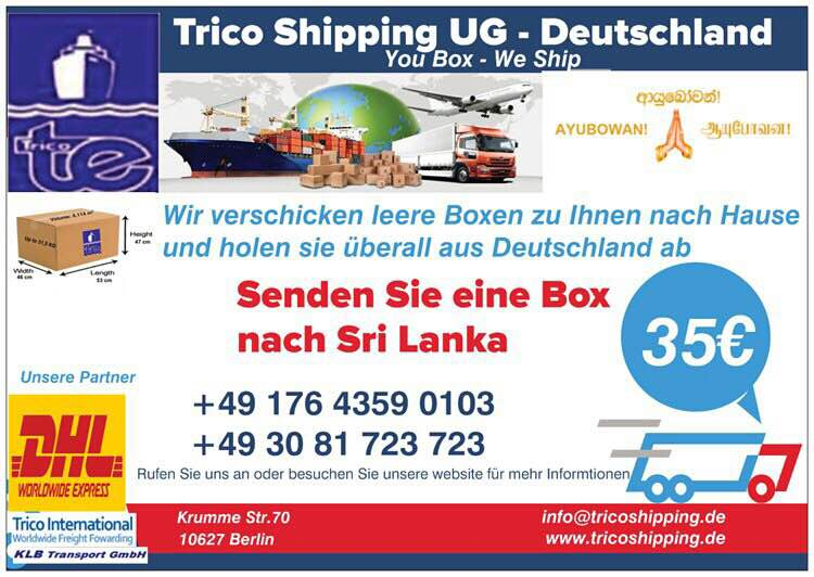 Trico Shipping Germany Promotions